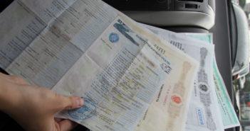 Юридическая проверка автомобиля